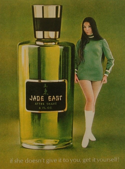 sexist jade east after shave