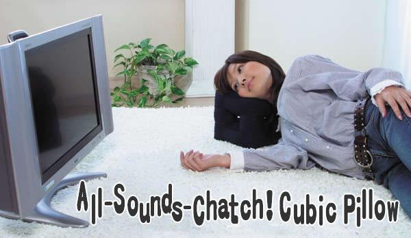 sound catcher pillow