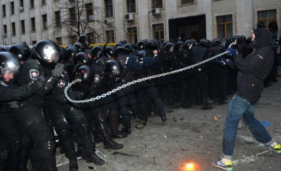 ukraine chain