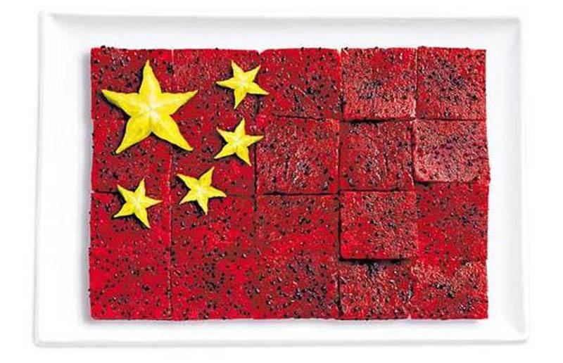 04-China-