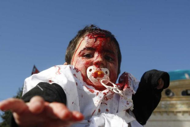 Day of Ashura - Youngster 2