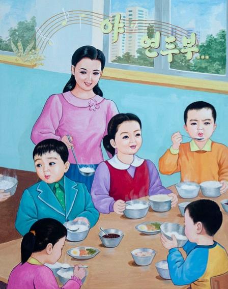 North Korea Maths - Propaganda Posters Oh! Soft tofu