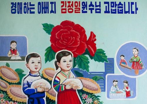 North Korea Maths - Propaganda Posters We thank our Father Kim Jong-il
