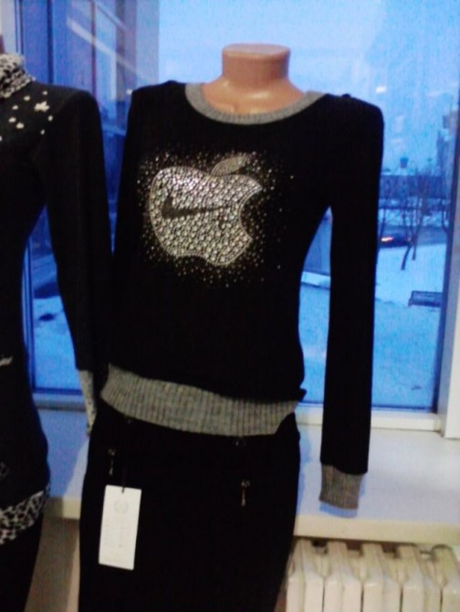 Russia With Love - Apple Nike