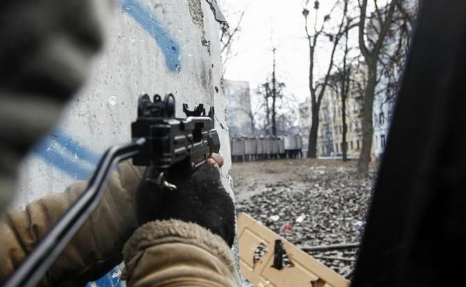 Ukraine Handmade Weapons - Air Rifle