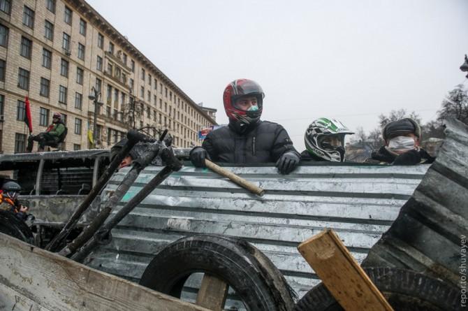 Ukraine Handmade Weapons - Barricades 4
