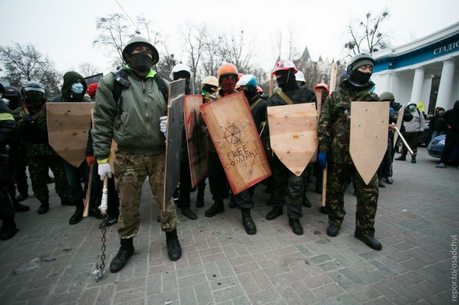 Ukraine Handmade Weapons - Group