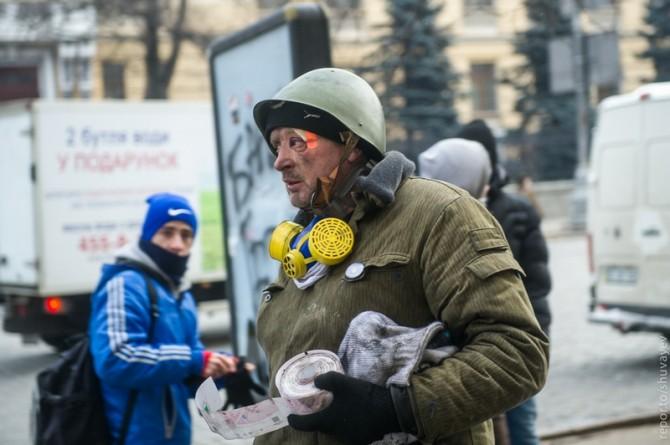 Ukraine Handmade Weapons - Respirator
