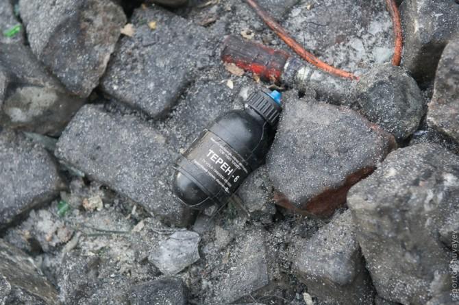 Ukraine Handmade Weapons - Tear Gas