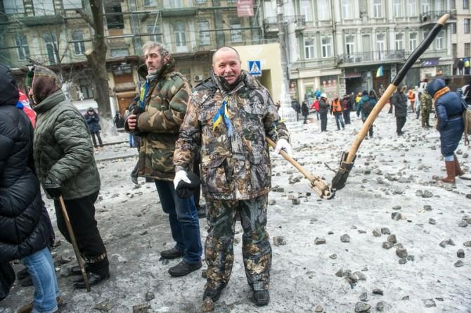 Ukraine Handmade Weapons - Weird Stick