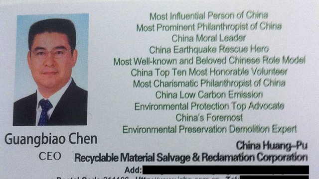 The most ridiculous business card in the history of the world sick business card reheart Images