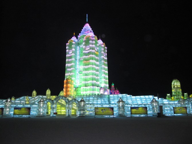 Harbin International Ice and Snow Sculpture Festival - China 6