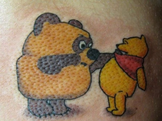 Russia With Love - Tattoo bears