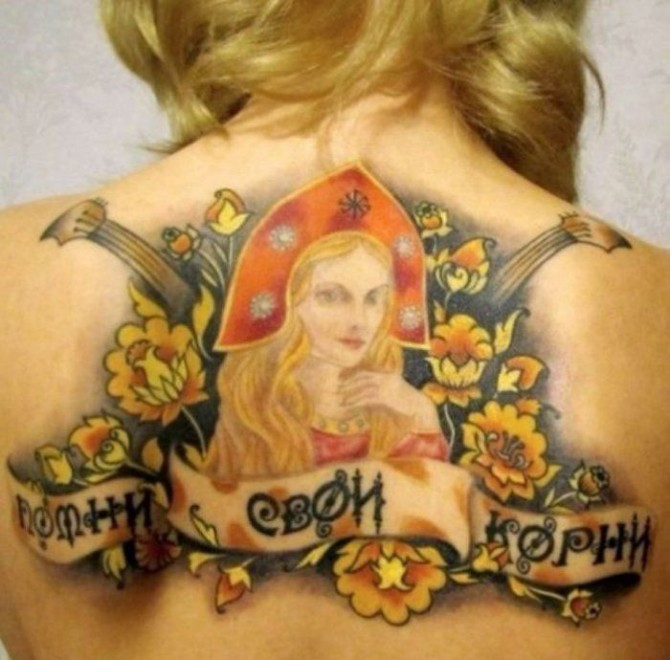 Russia With Love - Tattoo maid
