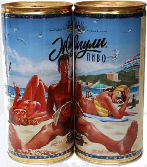Russia With Love - beer cans