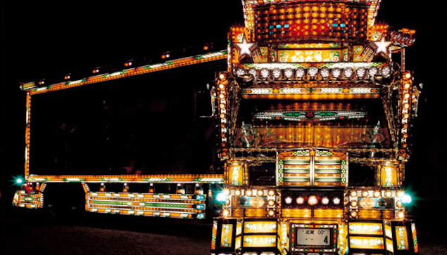 Japanese Truckers Featured
