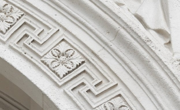 Swastika Architecture - The Foreign and Commonwealth Office in London