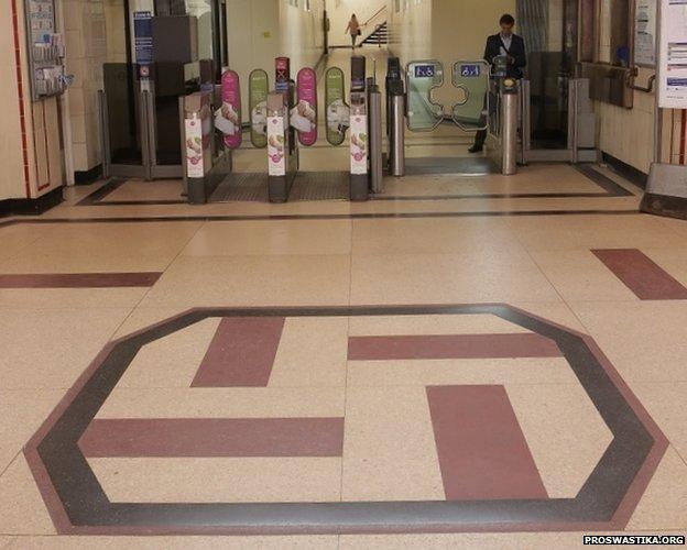 Swastika Architecture -  Upminster Bridge tube station in Hornchurch