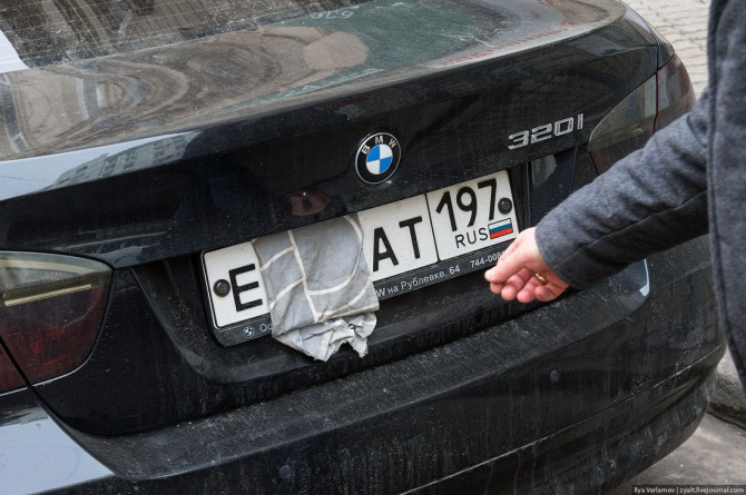 Awesome Photos From Russia - Parking fine