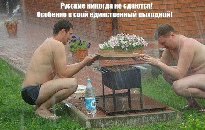 Awesome Photos From Russia - bbq