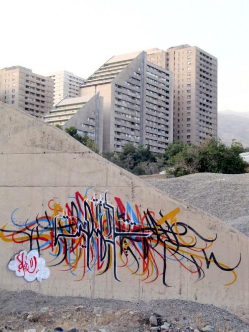 Islamic Graffiti - A1one - Tehran