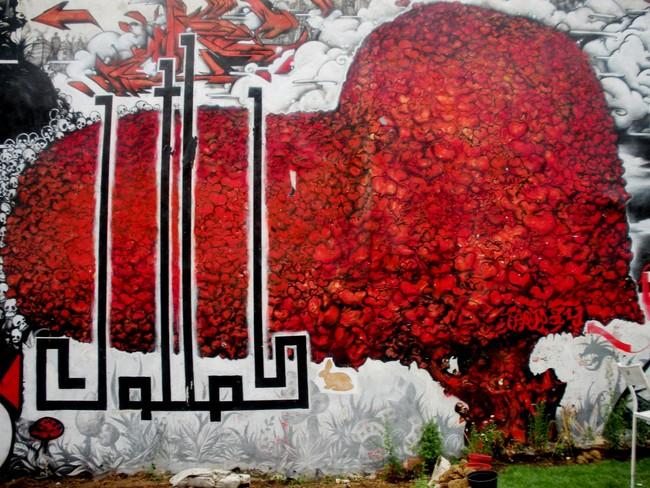 Islamic Graffiti - L'Atlas - France