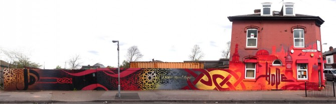 Islamic Graffiti - Mohammad Ali - Birmingham 2