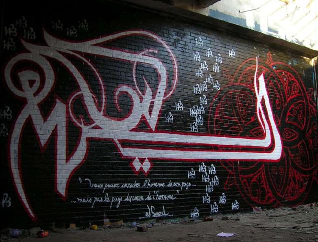 Islamic Graffiti - eL SEED - Tunisia 3
