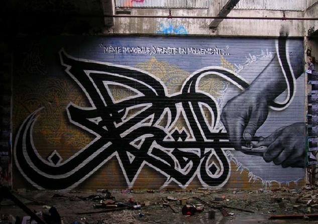 Islamic Graffiti - eL SEED - Tunisia 4