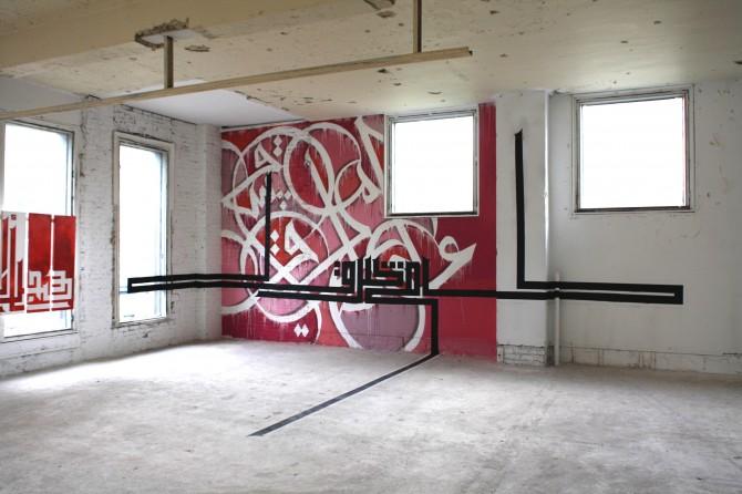 Islamic Graffiti - eL SEED - Tunisia 5