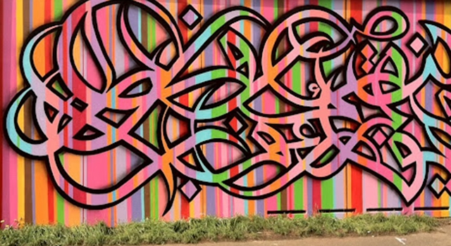 Islamic Graffiti - eL SEED - Tunisia header
