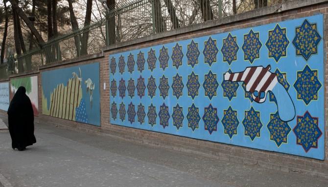 Islamic Graffiti - unknown - Tehran 2