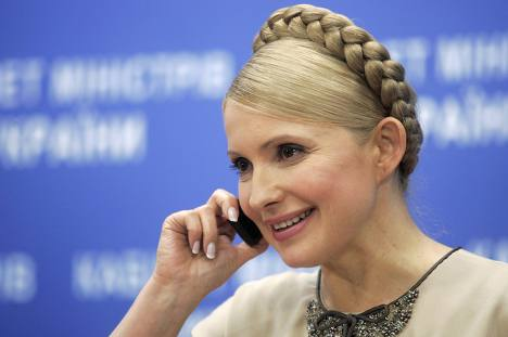 Top Hottest Politicians - Ukraine - Yulia Tymoshenko 2