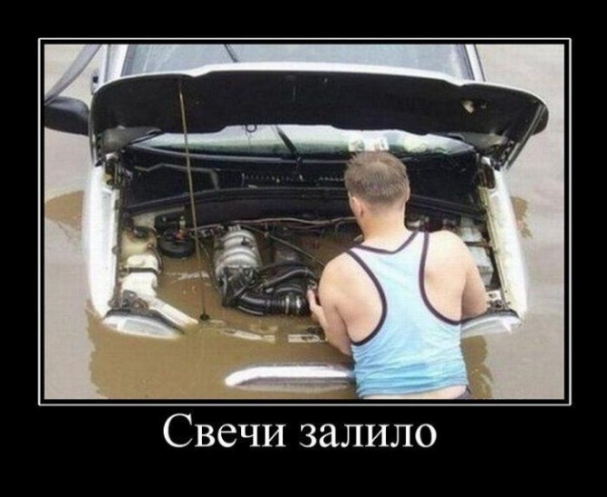 Awesome Phots Russia With Love - bad day
