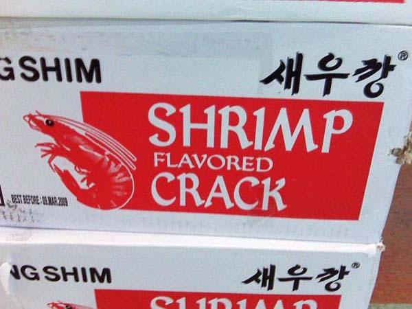 Horrifyingly Translated Food 17