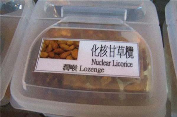 Horrifyingly Translated Food 9