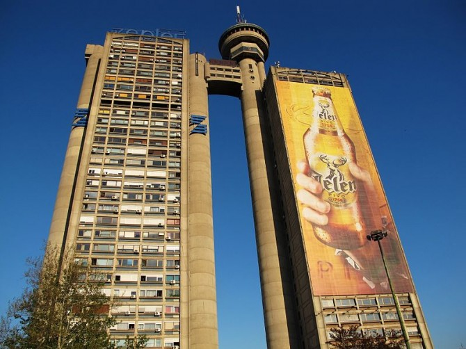 What To See In Serbia - Genex Tower