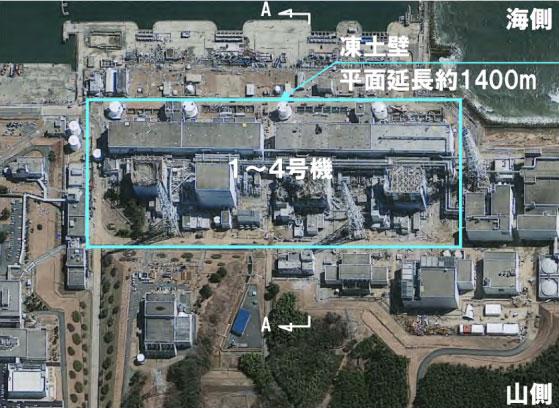 fukushima-freezing