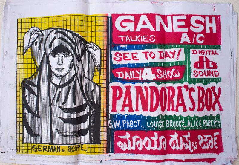 ganesh-talkies-pandoras-box