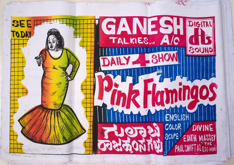 ganesh-talkies-pink-flamingos