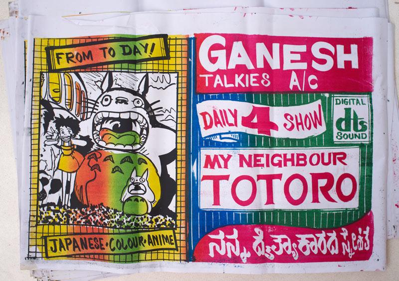 ganesh-talkies-totoro