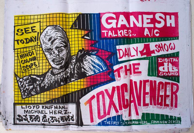 ganesh-talkies-toxic-avenger