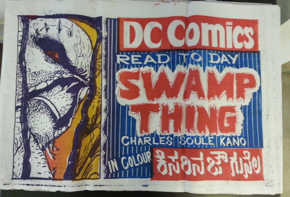 swamp-thing-poster