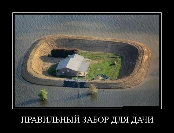 Awesome Photos From Russia With Love - flood