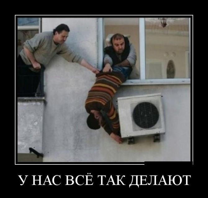 Awesome Photos From Russia With Love - health and safety#