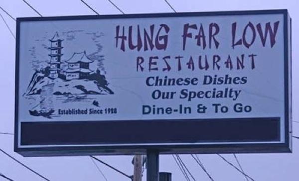 Restaurant Translation Fails 17