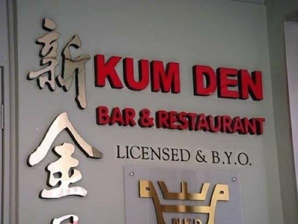 Restaurant Translation Fails 22