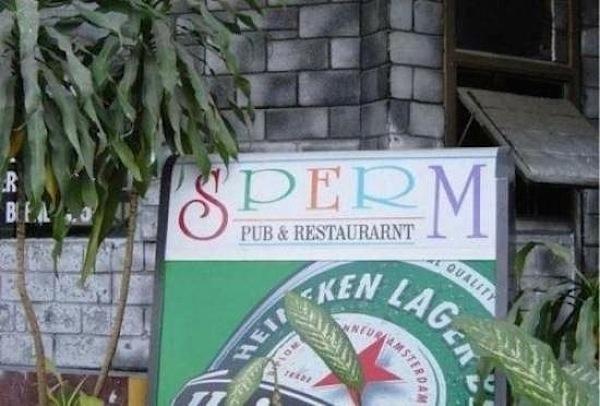 Restaurant Translation Fails 28
