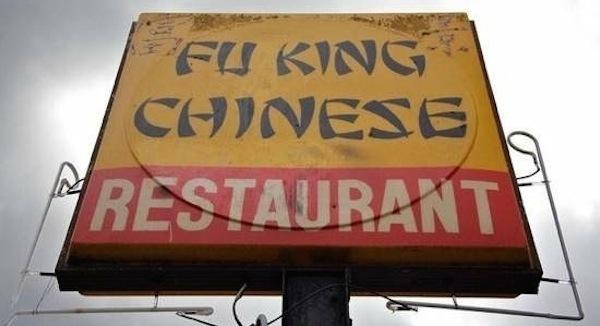 Restaurant Translation Fails 8