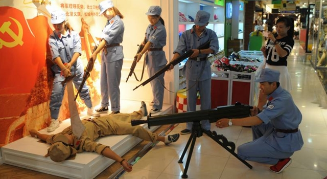 Chinese Mall Re-enact Executions - beheading